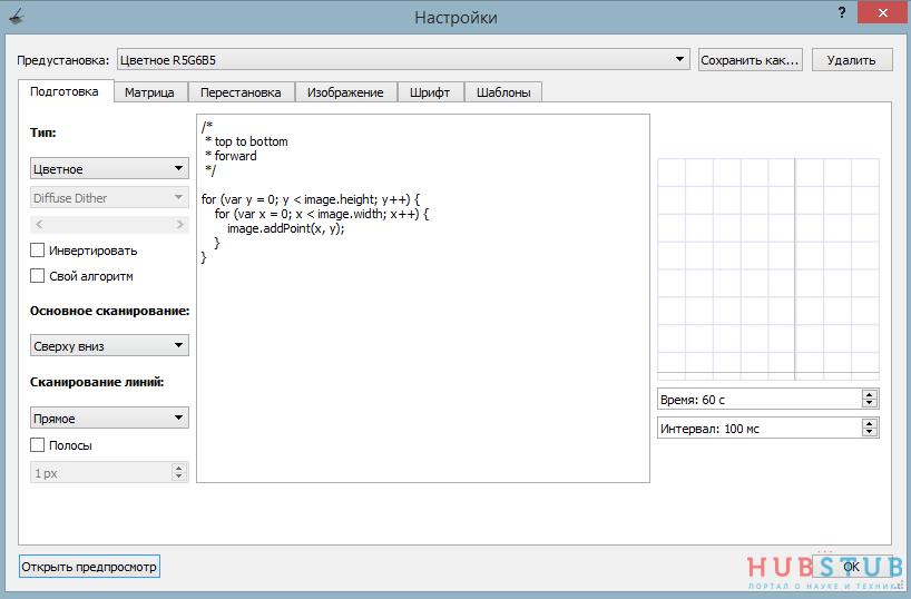 Вывод картинки наTFTдисплейc SDкартына примереSSD1289( преобразование картинки в массив)