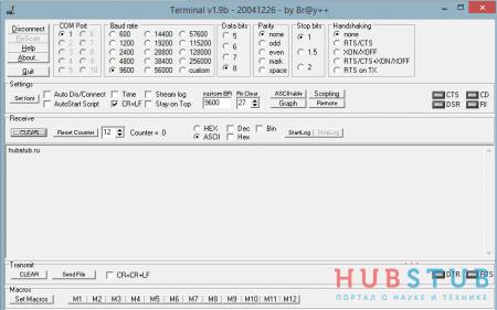 Подключение bluetooth модуля HC-05 к микроконтроллеру.