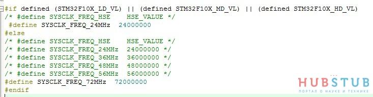 STM32 тактирование.