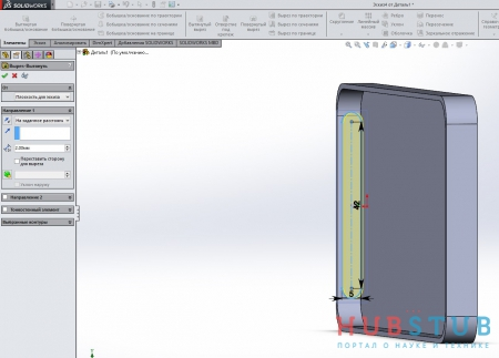 Создание чехла для телефона в SolidWorks и его распечатка на 3d принтере.