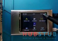 Развитие проекта анализатора спектра 240 – 960 MHz.