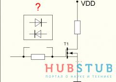 Для чего параллельно резистору подключают диод в затворе mosfet.