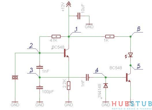 Схема для проверки кварцевых